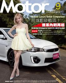 汽車百科雜誌 NO.370 /2016年9月號
