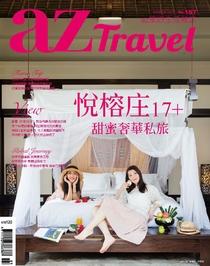az Travel旅遊生活 3月號/2017 第167期
