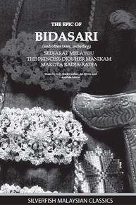 The Epic of Bidasari